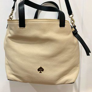 Kate Spade White Padded Leather Tote